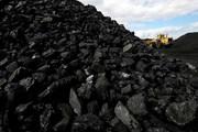 Компания реализует уголь
