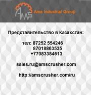 Производство и продажа дробилок различного типа в Иране