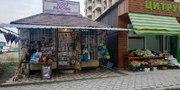 Продается действующий бизнес расположенный в одном из микрорайонов г. Бишкек